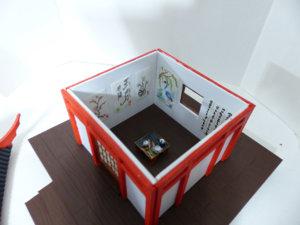 teahouse interior.JPG