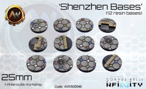 Shenzhen 25mm AWI50046.jpg