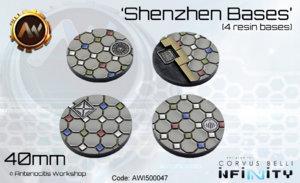 Shenzhen 40mm bases AWI50047.jpg