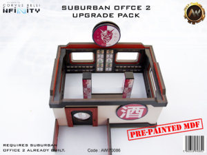 Suburban Office 2 Upgrade Pack 10.jpg