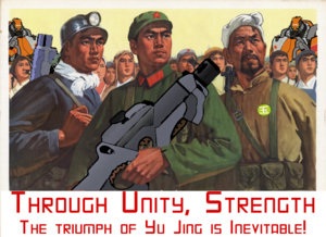 through unity strength.jpg