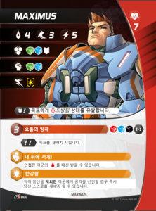 수정됨_막시무스 - 캐릭터 카드.jpg