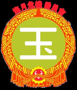 Haiyueweiji-Weiyanhui.png