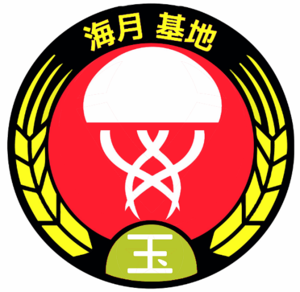 true kurage seal.png