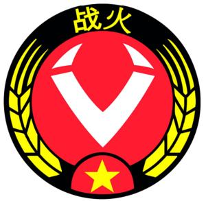 zhan huo logo.png