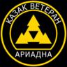 Raynark Blake